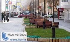 В Выксе полным ходом идет благоустройство улиц
