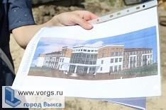 На проект Вильской школы будет потрачено 3 миллиона