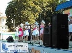 В парке КиО был проведен культурный фестиваль