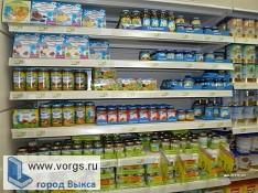 Прокуратура заставила Выксунские магазины снизить цены на детское питание