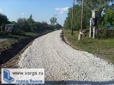 В Ближне-Песочном отремонтируют грунтовые дороги
