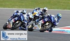 Мотогонщики из Выксы завоевали «золото» и «бронзу»