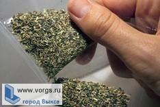 В Выксе задержали ребят с наркотиками