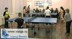 В Кстово прошел турнир по настольному теннису