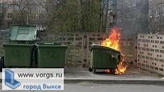 В Выксе горел мусорный контейнер