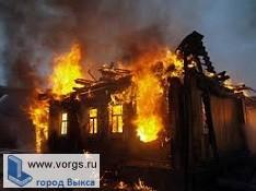 На улице Ленина произошел пожар